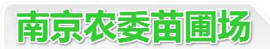 紅葉石楠官方網站